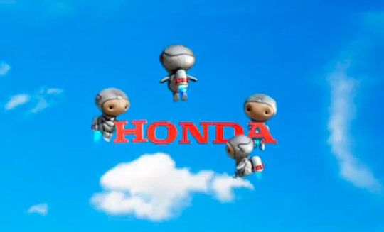 honda-imagination