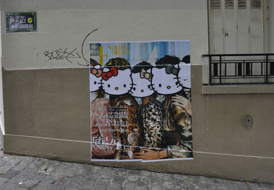 Disney-combo-street-art-paris-1