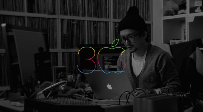 Bon anniversaire Apple